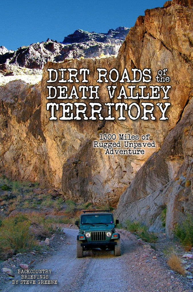 dirt-roads-website-cover