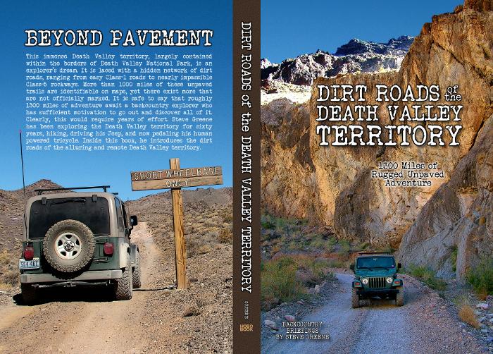 dirt-roads-website-full-cover